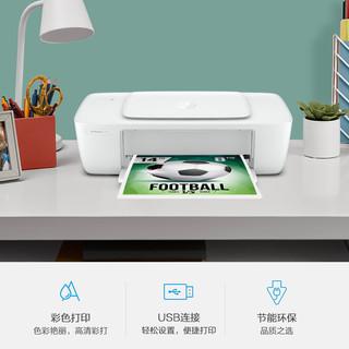 百亿补贴 : HP 惠普 DeskJet 1112 彩色喷墨打印机 单机