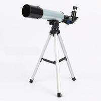 PLUS会员:乾金鼎 70207622491 天文望远镜 银色(入门款)