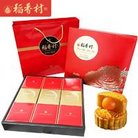 PLUS会员:DXC 稻香村 花月金秋月饼礼盒 680g