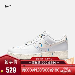 NIKE 耐克 yysports Nike耐克AIR FORCE 1 AF1空军一号男子运动鞋新款小白鞋CZ0339 CZ0339-100