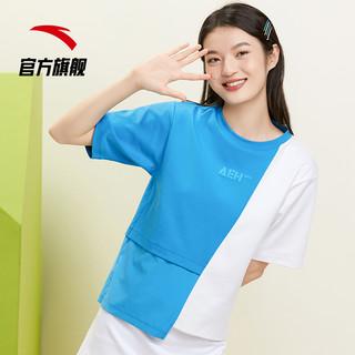ANTA 安踏 官网旗舰运动短袖女2021夏季新潮流拼色半袖上衣圆领套头t恤