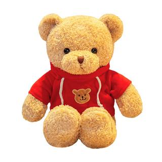 礼盒泰迪熊毛绒玩具抱抱熊小熊公仔玩偶布娃娃