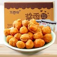 SAN HUI 三惠 酱香花生米 1包