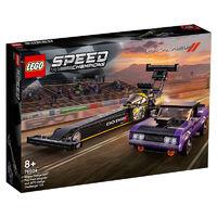 LEGO 乐高 超级赛车系列 76904 道奇 挑战者