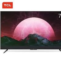 TCL 75V6 液晶电视 75英寸
