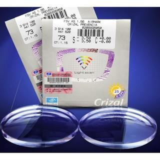 essilor 依视路 钻晶A4 1.56折射率非球面镜片2片+赠康视顿150元内镜框任选