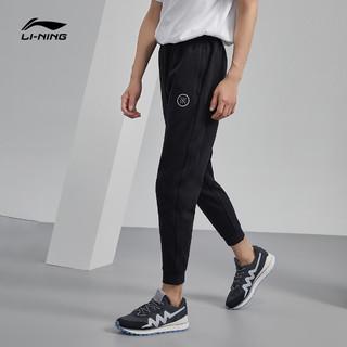 LI-NING 李宁 运动裤男士2021春秋季新款韦德篮球裤子长裤束脚黑色男裤卫裤