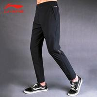 LI-NING 李宁 AYKP711 男款运动长裤
