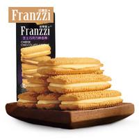 有券的上:Franzzi 法丽兹 曲奇饼干香浓芝士味 115g