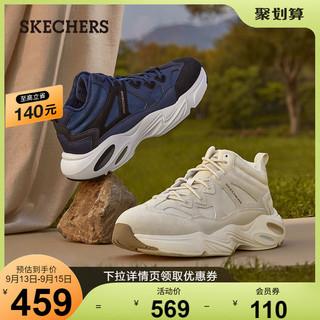 SKECHERS 斯凯奇 Skechers斯凯奇2021秋冬新款男时尚复古厚底加绒老爹鞋运动休闲鞋