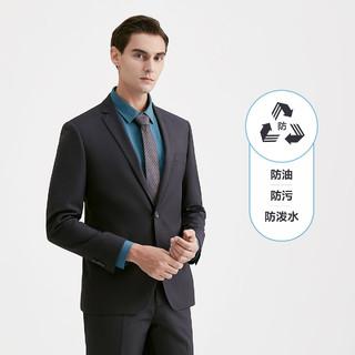 SEVEN 柒牌 2021新品结婚新郎西装礼服西服套装商务正装男士套西