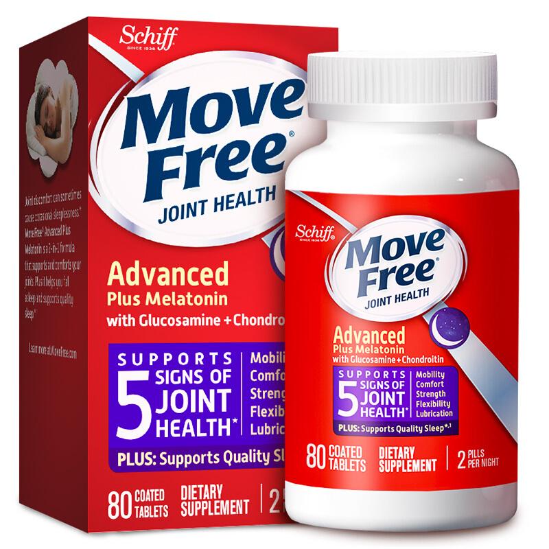 Move Free益节 氨糖紫瓶  80粒