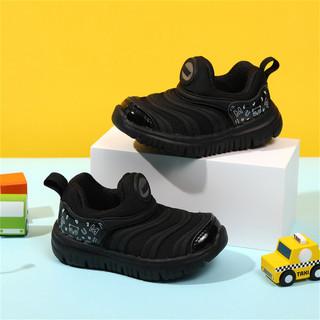 MUMUWU 木木屋 儿童鞋秋季小童毛毛虫鞋男童运动休闲鞋舒适耐磨男童鞋女童运动鞋
