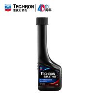 PLUS会员:Chevron 雪佛龙 特劲TCP 养护型汽油添加剂 100ml 单瓶装