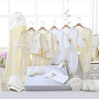 亿婴儿 婴儿礼盒衣服套装春夏四季新生儿礼盒初生婴儿母婴用品宝宝满月百天礼物2610 黄色 59