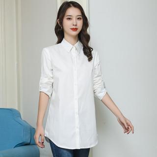 纯棉白衬衫女长袖上衣2021春秋装新款韩版宽松百搭中长款打底衬衣