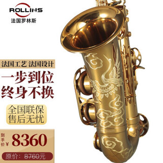 Rollinsax X3降e调中音萨克斯风管乐器 专业演奏款