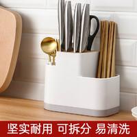 刀架厨房用品筷子笼一体插刀置物架放刀具的架子菜刀收纳家用刀架