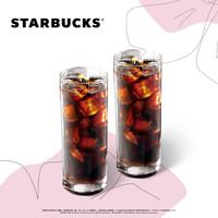 STARBUCKS 星巴克 咖啡电子饮品券冷萃(大杯)双杯