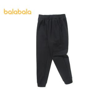 balabala 巴拉巴拉 童装女童裤子儿童长裤秋装2021新款洋气休闲中大童时尚潮 黑色90001 150cm