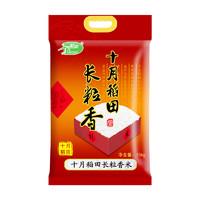 88VIP:SHI YUE DAO TIAN 十月稻田 东北大米   长粒香大米 10kg
