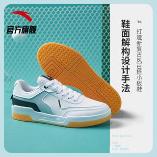 ANTA 安踏 板鞋男鞋2021秋季新款官方旗舰潮流革面小白鞋运动鞋子休闲鞋