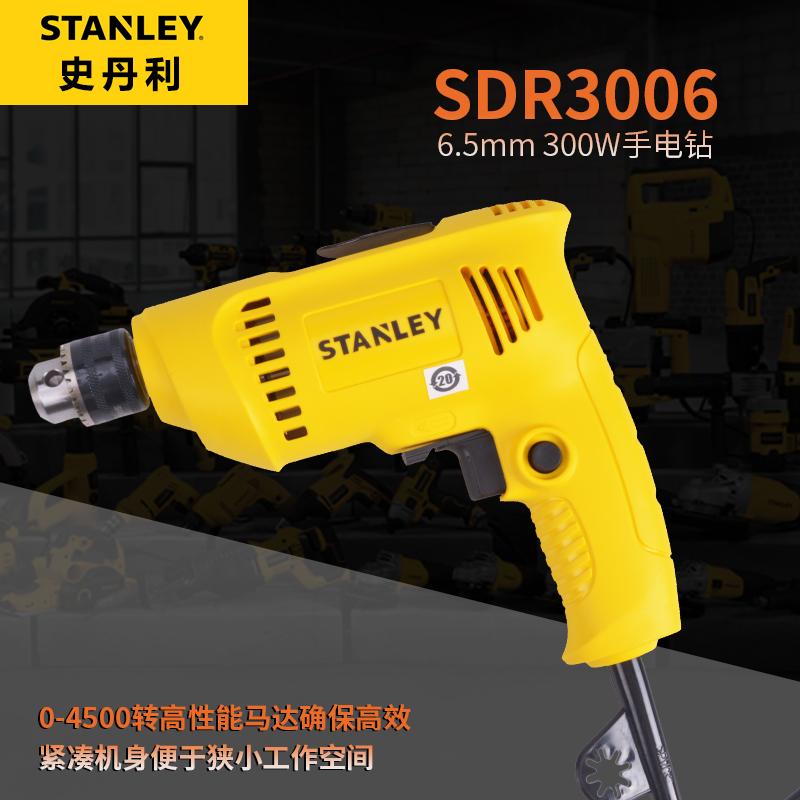 STANLEY 史丹利 史丹电动螺丝刀手电钻300W可调速多功能家用电动起子工具SDR3006