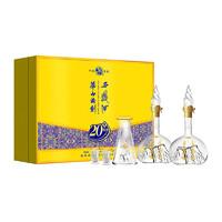88VIP:西凤酒 华山论剑20年 52度 凤香型白酒 500ml*2瓶 礼盒装