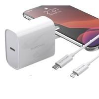 supcase iPhone MFI认证 快充套装 18W