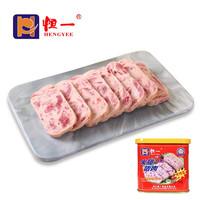 PLUS会员:HENGYEE 恒一 火腿猪肉罐头 340g