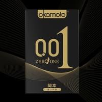 okamoto 冈本 黑金尊享组合避孕套 10片(001系列2+透薄2+激薄5)