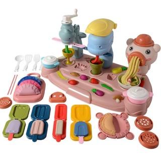 abay 儿童小猪面条机玩具冰淇淋机橡皮彩泥模具工具套装轻粘土女孩