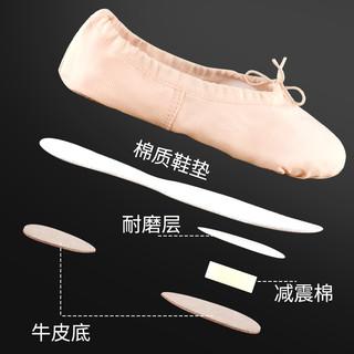 康生缘 舞蹈鞋儿童女软底练功幼儿跳舞成人男夏季猫爪中国专业女童芭蕾舞