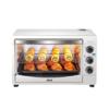 ACA 北美电器 ATO-MS32G 蒸汽电烤箱 32L 白色