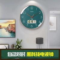 Timess 挂钟 电波钟客厅静音万年历钟表时尚简约北欧双日历温度时钟自动对时智能钟表挂墙表 孔雀绿35CM电波款