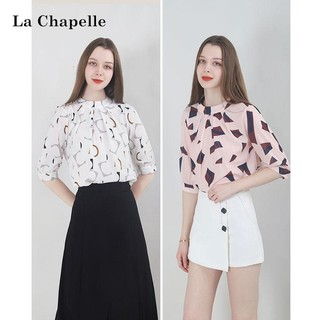 La Chapelle 拉夏贝尔 2021时尚遮肚子雪纺衫女洋气夏季打底衫超仙短袖