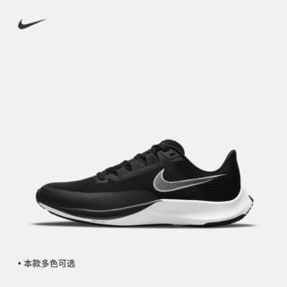 NIKE 耐克 Nike耐克官方AIR ZOOM RIVAL FLY 3男子跑步鞋新款夏季透气CT2405
