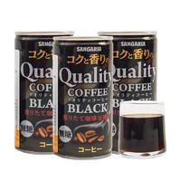 新品 三佳利 无糖黑咖啡饮料 185g*3瓶 网红夏日饮品 日式清晨午后 特色风味 无糖黑咖啡饮料*3