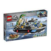 21日0点、黑卡会员:LEGO 乐高 侏罗纪系列 76942 重爪龙运输船脱逃