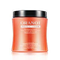 奥兰诺 发膜护发素 500g
