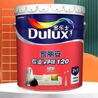 Dulux 多乐士 A8666 二合一抗碱防霉环保乳胶漆 18L