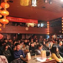 北京鼓楼 广茗阁剧场 29.9元/49.9元享喜笑会相声单/双人门票