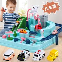 zhixiang 智想 儿童玩具轨道车  随机8辆小车