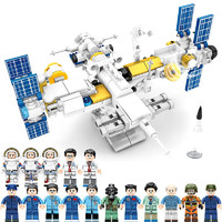 SEMBO BLOCK 森宝积木 航天系列 203041 16合1空间站 配16个人仔 541颗粒