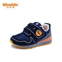 Ginoble 基诺浦 男童软底学步鞋