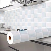 浪漫满屋 厨房铝箔锡纸防油贴 10m