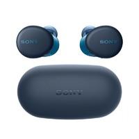 SONY 索尼 WF-XB700 真无线蓝牙耳机 蓝色
