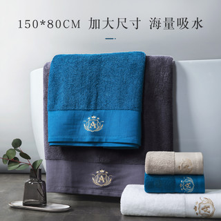 IPUVAN 爱普万 五星级酒店浴巾 加大尺寸 加倍厚实 皇室甄选150*80cm 700g