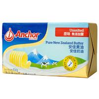 Anchor 安佳 动脂黄油 淡味 454g