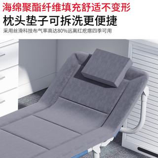 华马 折叠床轻便简易便携款午睡神器躺椅行军家用陪护办公室午休单人床